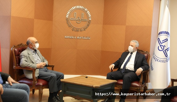 Müftü Güven'den Prof. Dr. Ali Erbaş'a destek