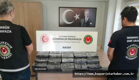 72 kilogram 563 gram kokain ele geçirildi