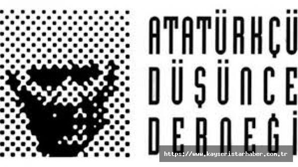 Çanakkale Ruhu İle Atatürk Cumhuriyetine  Sahip Çıkacağız