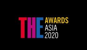 AGÜ'den Uluslararası bir başarı daha.. TIMES Asya 2020 Ödüllerine aday gösterildi