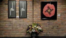 Üsküdar Belediyesi, Gülnihal Gül Mamat & Özgün Hat Atölyesi Sergisi'ne Ev Sahipliği Yapıyor Hat Sanatının En Güzel Örnekleri Üsküdar'da Buluştu